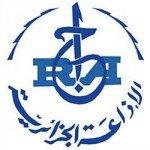 Alger Chaine 3 dans partenariats logo-chaine3alger2-150x150